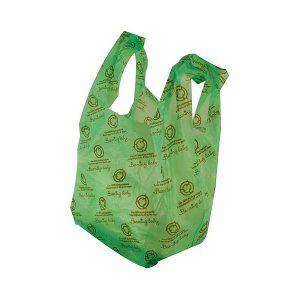 nappy sack