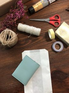 Pretty Simple DIY Gift Wrap